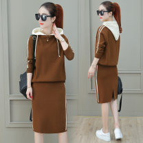 Dress Spring of 2019 Khaki Caramel black S M L XL Middle-skirt Two piece set Long sleeves commute Hood High waist Solid color Socket One pace skirt routine Others 25-29 years old Type A Extra space Korean version HWKJ8803JLYY 31% (inclusive) - 50% (inclusive) polyester fiber