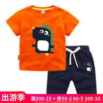 suit Other / other neutral summer motion other 2 pieces routine No model Socket Cartoon animation cotton Class A Cotton 100% 12 months, 18 months, 2 years old, 3 years old, 4 years old, 5 years old, 6 years old, 7 years old, 8 years old, 9 years old