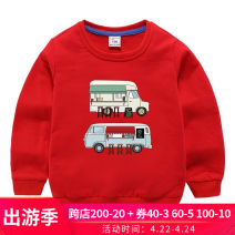 Sweater / sweater Other / other White, yellow, red, gray, green, light blue, Navy, pink, orange, color blue neutral 100cm, 110cm, 120cm, 130cm, 140cm, 150cm, 90cm (open shoulder), 80 (open shoulder) spring and autumn nothing Korean version Socket routine No model cotton Cartoon animation Cotton 100%