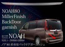 Body / window trim Aomis / OMIS 80 series AAAAAAA Boot trim