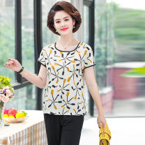 Middle aged and old women's wear Summer 2020 BEIGE BLACK XL (about 100kg is recommended) 2XL (about 120kg is recommended) 3XL (about 135kg is recommended) 4XL (about 150kg is recommended) fashion T-shirt easy singleton  Decor 50-59 years old Socket thin Crew neck routine routine GFN-LMYZ8820 Gofani