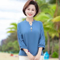 Middle aged and old women's wear Spring 2020 XL (about 100kg is recommended) 2XL (about 115KG is recommended) 3XL (about 130kg is recommended) 4XL (about 145kg is recommended) 5XL (about 160kg is recommended) fashion shirt easy singleton  Solid color 50-59 years old Socket moderate V-neck routine