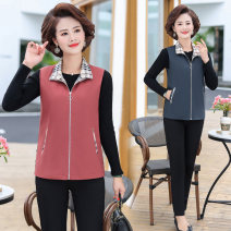 Middle aged and old women's wear Autumn 2020 Skin red, navy blue and jujube red XL (about 100 kg is recommended) 2XL (about 115 kg is recommended) 3XL (about 130 kg is recommended) 4XL (about 145 kg is recommended) 5XL (about 155 kg is recommended) fashion Vest easy singleton  Solid color Cardigan