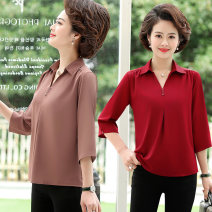 Middle aged and old women's wear Summer 2020 Red blue green coffee XL (about 100kg is recommended) 2XL (about 120kg is recommended) 3XL (about 135kg is recommended) 4XL (about 150kg is recommended) fashion T-shirt easy singleton  Solid color 50-59 years old Socket thin Polo collar routine routine