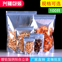 Gift bag / plastic bag 12x20cm A set of 21 full size samples Xinglong packaging