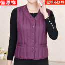 Vest Winter of 2019 have cash less than that is registered in the accounts V-neck commute Solid color Single breasted Y501 other 40-49 years old hyz  Embroidery More than 90% white duck down