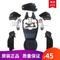 More electric vehicle parts Body front cover right trim