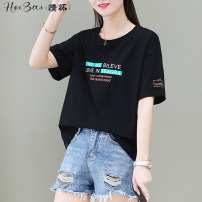 T-shirt Light red, starry, black and white M L XL 2XL Summer 2021 Short sleeve Crew neck easy Regular routine commute cotton 86% (inclusive) -95% (inclusive) 25-29 years old Korean version youth letter Black and white feelings HB-1822XC Asymmetric printing Pure e-commerce (online only)