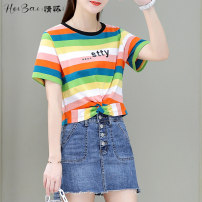 T-shirt Purple pink green red green orange M L XL Summer 2021 Short sleeve Crew neck easy Regular routine commute cotton 86% (inclusive) -95% (inclusive) 25-29 years old Korean version youth letter Black and white feelings HB-16155WS Printed fold Cotton 93.5% polyurethane elastic fiber (spandex) 6.5%
