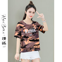 T-shirt Brick powder camouflage blue camouflage M L XL Summer 2021 Short sleeve Crew neck easy Regular routine commute cotton 71% (inclusive) - 85% (inclusive) 25-29 years old Korean version youth letter Black and white feelings HB-D16632OO printing Cotton 84% polyester 16%