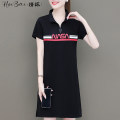 Dress Summer 2021 Pink Black Red M L XL 2XL 3XL Mid length dress singleton  Short sleeve commute stand collar High waist letter Socket other other Others 25-29 years old Black and white feelings Korean version Stitching zipper 81% (inclusive) - 90% (inclusive) cotton Cotton 84% polyester 16%