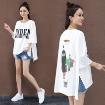 T-shirt Orange yellow feather white fruit green orange dark green watermelon red M L Summer of 2019 Short sleeve Crew neck easy Medium length routine commute cotton 71% (inclusive) - 85% (inclusive) 25-29 years old Korean version youth letter Black and white feelings HB-19009 printing