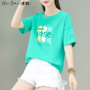 T-shirt Honey orange mango Yellow Cherry Pink Maca green white M L XL 2XL Summer 2021 Short sleeve Crew neck easy Regular routine commute cotton 86% (inclusive) -95% (inclusive) 25-29 years old Korean version youth Cartoon letters Black and white feelings HB-YFQY9116DF Asymmetric printing