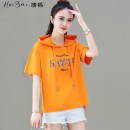 T-shirt Orange pink white yellow M L XL 2XL Summer 2021 Short sleeve Hood easy Regular routine commute cotton 86% (inclusive) -95% (inclusive) 25-29 years old Korean version youth letter Black and white feelings HB-2230VS Asymmetric Sequin printing Cotton 93% polyurethane elastic fiber (spandex) 7%
