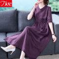 necktie Purple m purple l purple XL purple XXL purple XXXL purple XXXXL Telege  TJ432BH8766 Summer 2021
