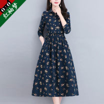 Dress Spring 2021 Yellow green Navy M L XL XXL 3XL longuette singleton  Long sleeves commute middle-waisted Broken flowers Socket A-line skirt routine 30-34 years old Dream of tea Worn out button print for slim waist HXM002435 More than 95% cotton Cotton 100% Pure e-commerce (online only)