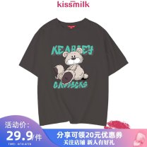 Women's large Summer 2020 US14 US16 US18 US20 US22 T-shirt singleton  commute easy moderate Socket Short sleeve Cartoon animation Simplicity Crew neck routine cotton routine kiss milk 18-24 years old 96% and above Cotton 100% Pure e-commerce (online only)