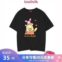 Women's large Summer 2020 Black white avocado Turquoise light pink US14 US16 US18 US20 US22 T-shirt singleton  commute easy moderate Socket Short sleeve Cartoon animation Simplicity Crew neck routine cotton routine KM12T50K99 kiss milk 18-24 years old 96% and above Cotton 100%