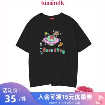 Women's large Summer 2020 White light gray Avocado Green Black Sapphire Blue flesh Pink US14 US16 US18 US20 US22 T-shirt singleton  commute easy moderate Socket Short sleeve Cartoon animation Simplicity Crew neck routine cotton routine KM12T50K59 kiss milk 18-24 years old 96% and above Cotton 100%