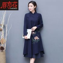 Dress Spring of 2019 Blue red green M L XL Mid length dress singleton  Long sleeves commute stand collar middle-waisted A-line skirt routine 30-34 years old Lips in love with flowers ethnic style 3D printing of Ruffle fold CLH2019A1206 51% (inclusive) - 70% (inclusive) cotton Cotton 67.9% flax 32.1%