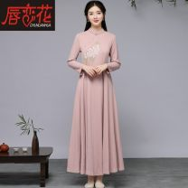 Dress Spring of 2019 Pink light green M L XL 2XL Mid length dress singleton  Long sleeves commute stand collar routine 25-29 years old Lips in love with flowers literature CLF2019A2181 More than 95% polyester fiber Polyester 95% polyurethane elastic fiber (spandex) 5% Pure e-commerce (online only)