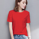 T-shirt S M L XL XXL XXXL Summer 2020 Short sleeve Crew neck easy Regular routine commute cotton 96% and above 25-29 years old Korean version classic Cartoon animation plant flower letter solid color Shaocai SC18TZH001 printing Cotton 96% polyurethane elastic fiber (spandex) 4%