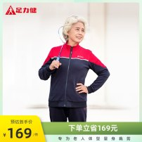Middle aged and old women's wear Spring 2021 leisure time Jacket / jacket easy singleton  Solid color 40-49 years old Cardigan moderate stand collar routine Strong and healthy zipper cotton Cotton 94% polyurethane elastic fiber (spandex) 6% 91% (inclusive) - 95% (inclusive) zipper
