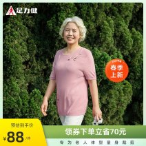 Middle aged and old women's wear Summer 2021 AG211201 AG211202 AG211203 M L XL XXL leisure time Knitwear / cardigan easy Flower and bird pattern 40-49 years old Socket thin Crew neck routine routine AG211201 Strong and healthy Embroidery other Viscose (viscose) 100% 96% and above