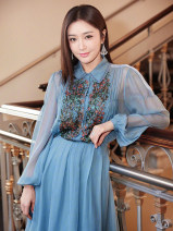 Dress Autumn of 2019 wathet S,M,L,XL Middle-skirt Two piece set Long sleeves commute other High waist other zipper Ruffle Skirt bishop sleeve Others 25-29 years old Type A Retro Beads, zippers, lace, embroidery 81% (inclusive) - 90% (inclusive) Chiffon