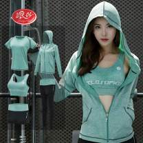 Yoga clothes S,M,L,XL,XXL,XXXL female Ronsa suit female sex Spring and summer Including breast pad Legged trousers Cardigan Long sleeves trousers