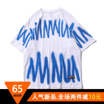 T-shirt Youth fashion Black and white routine M L XL 2XL Si Lin Bai elbow sleeve Crew neck easy Other leisure summer Cotton 100% teenagers routine tide Summer 2021 Alphanumeric printing cotton Creative interest Pure e-commerce (online only) More than 95%