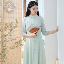 jacket Spring 2020 S M L White purple green pink white (skirt + pants) Purple (skirt + pants) pink (skirt + pants) green (skirt + pants) L2057 Sufei polyester fiber Polyester 100% Pure e-commerce (online only)