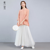jacket Summer of 2019 S M L White red orange pink orange pink orange pink suit (top + skirt) orange pink (top + trousers) white suit (top + trousers) red suit (top + trousers) 9cs2062 Sufei 25-35 years old polyester fiber Polyester 100% Pure e-commerce (online only)