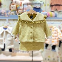 suit moimoln Ye yellow purchasing agent, ye yellow (delivery within 48 hours) 100 for about 85CM, 110 for about 95cm, 120 for about 105cm, 130 for about 115cm neutral spring and autumn Korean version Long sleeve + skirt 2 pieces routine No model Socket nothing other other children Expression of love