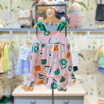 Dress PI pink agent, PI Pink (now pre-sale, arrival on April 24), PI Pink (delivery within 48 hours), PI Pink (now pre-sale, arrival on April 26) female moimoln 90 for about 75cm, 100 for about 85CM, 110 for about 95cm, 120 for about 105cm, 130 for about 115cm Other 100% summer Korean version other