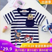 T-shirt Other / other 100cm,110cm,120cm,130cm,140cm male summer Short sleeve Crew neck leisure time No model nothing cotton Cartoon animation Class A other 2 years old, 3 years old, 4 years old, 5 years old, 6 years old, 7 years old, 8 years old