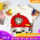 T-shirt Other / other 100cm,110cm,120cm,130cm,140cm male summer Short sleeve Crew neck leisure time No model nothing cotton Cartoon animation Cotton 100% Class A other 2 years old, 3 years old, 4 years old, 5 years old, 6 years old, 7 years old