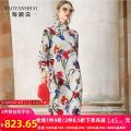 Dress Winter of 2019 Decor M L XL Mid length dress singleton  Long sleeves Half high collar Loose waist Decor Socket Big swing other Others 35-39 years old Tao Yan said More than 95% wool Pure e-commerce (online only)
