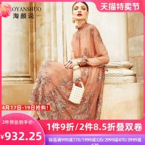 Dress Spring 2021 Neroli Average size Mid length dress singleton  Long sleeves commute Half high collar Loose waist Decor Socket Big swing other Others 35-39 years old Tao Yan said Three dimensional decorative tie dyeing with pleated embroidery ci81789 81% (inclusive) - 90% (inclusive) silk