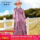 Dress Autumn 2020 Lavender  M L XL XXL Mid length dress three quarter sleeve commute other Decor Socket routine 35-39 years old Tao Yan said Fried embroidery TC91171 More than 95% silk Mulberry silk 100% Pure e-commerce (online only)