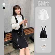 Women's large Autumn 2020 Set / Collection Plus purchase priority delivery L XL 2XL 3XL 4XL Dress Two piece set commute easy moderate Socket Long sleeves Korean version Polo collar routine shirt sleeve Z033521 Christine 25-29 years old Button Medium length Polyester 96% other 4% Lantern skirt
