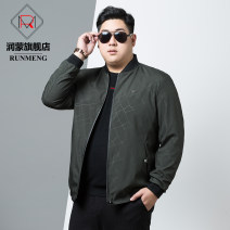 Jacket Runmeng Fashion City Blue Black Red Navy Green Plush black 1820 Plush Navy green 1820 Plush army green 1820 170 175 180 185 190 195 200 205 210 215 thin easy Home spring RM-WZW9913 Polyester 100% Long sleeves Wear out Baseball collar Youthful vigor Large size routine Zipper placket Rib hem