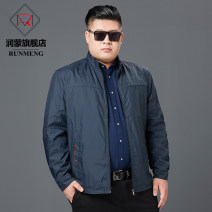 Jacket Runmeng Fashion City Army green Tibetan 175 180 185 190 195 200 205 210 215 routine easy Other leisure autumn RM-1518 Polyester 100% Long sleeves Wear out stand collar Business Casual Large size routine Zipper placket Cloth hem No iron treatment Loose cuff Solid color polyester fiber other