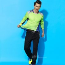 Badminton wear For men and women Beautiful and cool Football suit Women's 1801 green + 1708 skirt pants, women's 1801 green + 1709 pleated skirt pants, women's 1801 green + 1803 pants, men's 1801 green + 1803 pants M. L, XL, XXL, XXXL, larger