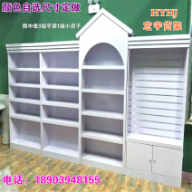 Boutique display cabinet Folding, dismounting, mobile storage, push-pull multi-function Sichuan Province manmade board Jiajia Shangcai Particleboard / melamine board no