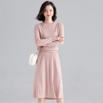 Dress Autumn of 2019 S M L XL Mid length dress Two piece set Long sleeves commute Crew neck High waist Solid color Socket Pleated skirt routine Hanging neck style 25-29 years old Type H Loersuoi / losu Simplicity 51% (inclusive) - 70% (inclusive) knitting polyester fiber
