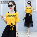 Dress Summer of 2019 Red yellow white S M L XL 2XL Mid length dress Two piece set Short sleeve commute Crew neck High waist letter Socket A-line skirt routine straps 25-29 years old Type A Lovely shirt country Korean version Resin fixation of stitching yarn net KASG2916 polyester fiber