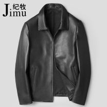 leather clothing Ji Mu Business gentleman black have cash less than that is registered in the accounts Leather clothes Lapel easy zipper spring leisure time middle age Deer skin Business Casual Straight hem Side seam pocket No iron treatment Winter of 2019 Pure e-commerce (online only) Animal pattern