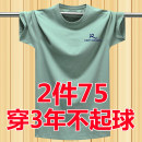 T-shirt Youth fashion thin M L XL 2XL 3XL 4XL 5XL 6XL Fieercliff / Feiyan Short sleeve Crew neck easy daily summer FY--DXXKBI20 Cotton 100% youth routine tide Cotton wool Spring 2020 Alphanumeric printing cotton The thought of writing tto  Pure e-commerce (online only) More than 95%