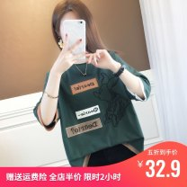 Women's large Summer 2021 M (80-100kg) l (100-120kg) XL (120-140kg) XXL (140-160kg) T-shirt singleton  commute easy moderate Socket Short sleeve Cartoon letters Korean version Crew neck routine cotton Make old routine Han Gaoli 25-29 years old Embroidery Cotton 100% Pure e-commerce (online only)